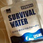 賞味期限が5年の非常用保存水『ミドリサバイバルウォーター』