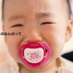 BCG予防接種跡の経過写真を公開|お風呂は?コッホ現象って?