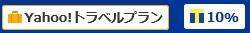 2016y08m22d_230724169