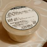 ミルク味に目がない私。富澤商店のミルククリームは懐かしい味だった