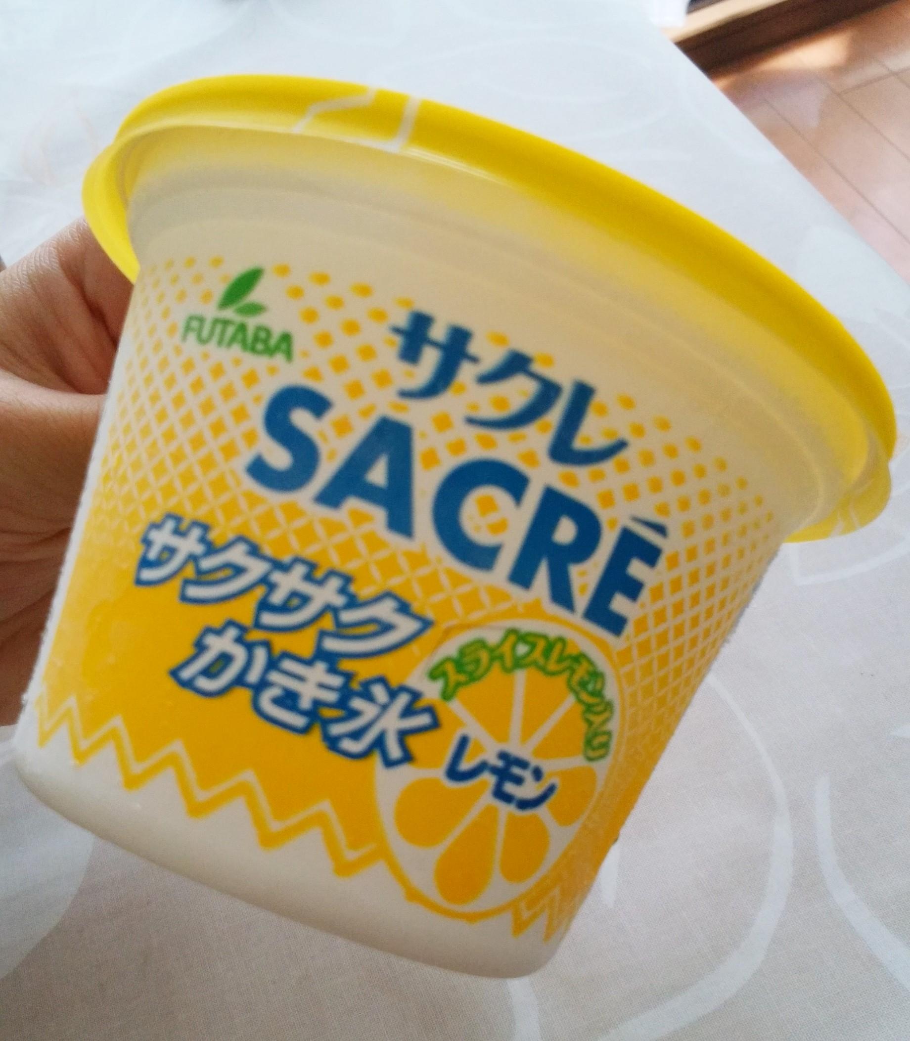 sakure2