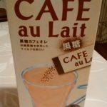 妊婦でもカルディ黒糖カフェオレ!味の評価とカロリーやカフェイン