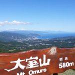 伊豆高原大室山リフト・駐車場の混雑の様子|赤ちゃん子供連れで観光
